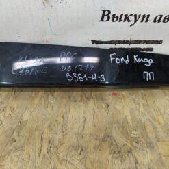 Накладка двери (молдинг) передн. прав. Ford Kuga 2012>  cj54s20898