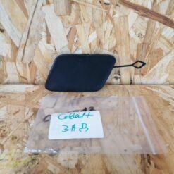 Заглушка бампера (под буксировочный крюк) зад. Chevrolet Cobalt 2011-2015  94730538