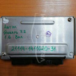 Блок управления двигателем (ЭБУ/мозги) VAZ 21140  21114141102031