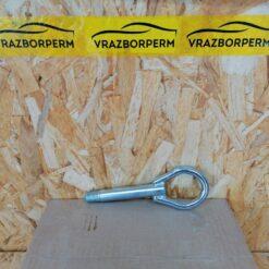 Крюк буксировочный VAZ Lada Largus 2011-2020  6001546734