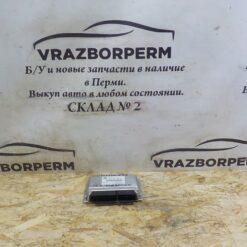 Блок управления ABS Porsche Cayenne 2003-2010  7L0907553H
