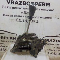 Механизм выбора передач (селектор КПП) Ford Focus III 2011>  1948723, BV6R7C453AAC